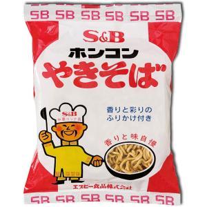 SB ホンコンやきそば 30食入り 【送料無料】 northfoods