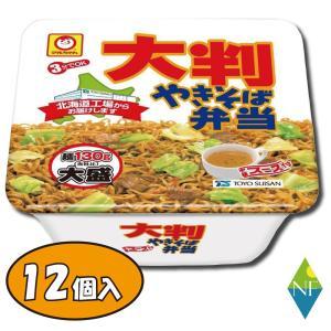 ・北海道エリアで、永く親しまれている「やきそば弁当」シリーズの大盛りです。 ・もどし湯ですぐできる「...