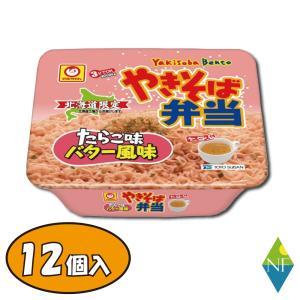 【商品内容】 ●やきそば弁当 たらこ味バター風味 111g×12個 ●ブランド:マルちゃん ●製造元...