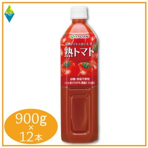 伊藤園 熟トマト PET 900g×12本 northfoods