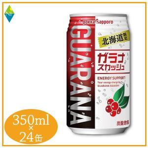 ポッカサッポロ ガラナスカッシュ 350ml (缶)×24本セット