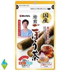 あじかん 国産焙煎ごぼう茶20包入りX1袋の関連商品1