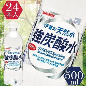 ※本商品は同梱不可です。  ■名称:サンガリア 伊賀の天然水強炭酸水(500ml)×24(1ケース)...