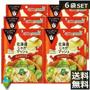 ※本商品は【メール便で送料無料】の商品です。代金引換の場合、別途送料¥648をいただきますのでご注意...
