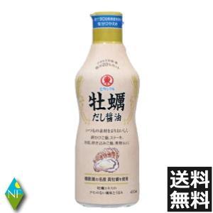 ヒガシマル 牡蠣だし醤油 400ml ×1本(送料無料)|northfoods