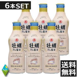 ヒガシマル 牡蠣だし醤油 400ml ×6本(送料無料)|northfoods