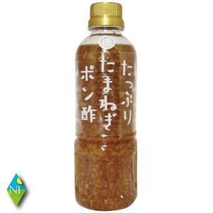 ドレッシング 徳島産業 たっぷりたまねぎポン酢 400ml ペットボトル容器|northfoods