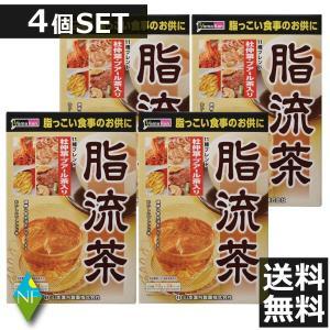送料無料 山本漢方 脂流茶(10g×24包)×4 健康茶 northfoods