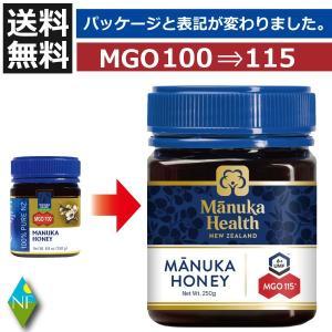 マヌカハニー MGO115+(旧 MGO100) UMF6+(500g)マヌカヘルス (国内正規輸入品・新ラベル)マヌカ蜂蜜 はちみつ 富永貿易|northfoods