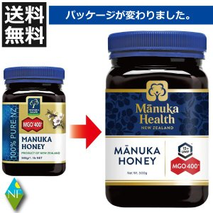 マヌカハニー MGO400+(500g)マヌカヘルス (国内正規輸入品・新ラベル)マヌカ蜂蜜 はちみつ 富永貿易|northfoods