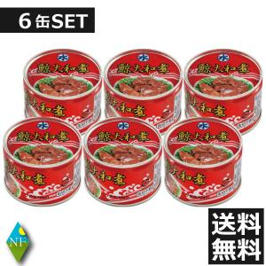 丸水水産 鯨大和煮 くじら大和煮 EOK 160g ×6個 6缶 northfoods