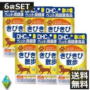 DHC 犬用 きびきび散歩 60粒入×6袋  サプリ サプリメント 6個 犬 健康食品 ペット(送料無料)|northfoods