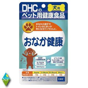 DHC 犬用 おなか健康 60粒入 サプリ サプリメント 犬 健康食品 ペット|northfoods