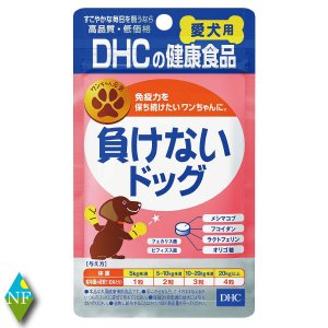 DHC 犬用 負けないドッグ 60粒入 サプリ サプリメント 犬 健康食品 ペット|northfoods