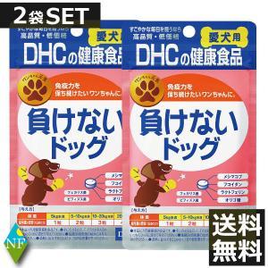 DHC 犬用 負けないドッグ 60粒入×2袋 サプリ 2個 サプリメント 犬 健康食品 ペット(送料無料)|northfoods