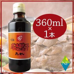 ベル食品 ジンギスカンたれ360ml ×1本(成吉思汗たれ)