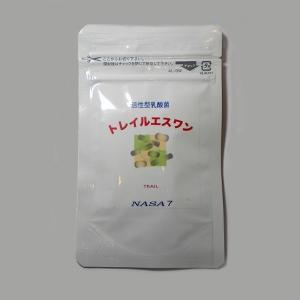 ★3パックセット★活性型乳酸菌 トレイルエスワン 30日分120粒 ×3パック TRAIL S-1|northlandcom