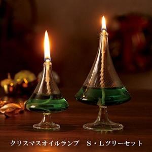 ムラエ クリスマスオイルランプ S・Lツリーセット & レインボーオイル GBL-OLC58-300GRツリー northmart
