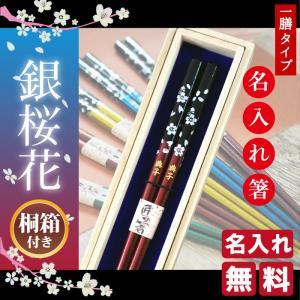 今年の敬老の日は、「華やかシック」な和風テイストを。   伝統工芸若狭塗ならではの深みのある色合いは...