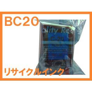 BC20 BX20 リサイクルインク  BJ F210 F200u F200 BJC-5500J 465J 455J 440J 430JD Lite 430J USB 430J Lite 430J 420J 410J 400J|northoriental