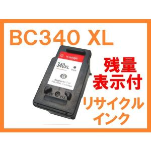 BC340XL 大容量 残量表示付 リサイクルインク キヤノン用  キヤノン PIXUS MG4230 MG4130 MG3530 MG3230 MG3130 MG2130 MX523 MX513