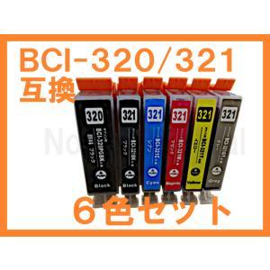 BCI-320/BCI-321 互換インク 6色セット ICチップ付 残量表示 キヤノン PIXUS HP990 MP980|northoriental