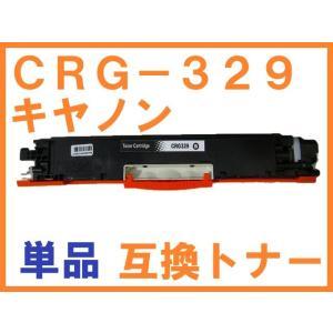 CRG-329 カートリッジ329 ブラック単品  互換トナー キヤノン用 LBP7010C|northoriental