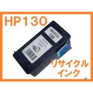 HP130 リサイクルインク  Deskjet 5740 6840 Officejet 7210 7410 Photosmart 8753 2575 2575a 2610 2710 D5160