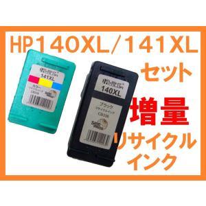 HP140XL HP141XL リサイクルインク 2本セット 増量 Officejet J5780 J6480 Photosmart C4380 C4275 C4480 C4486 C4490 C4580 C5280 D5360|northoriental