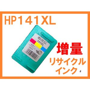 HP141XL リサイクルインク 増量 Officejet J5780 J6480 Photosmart C4380 C4275 C4480 C4486 C4490 C4580 C5280 D5360