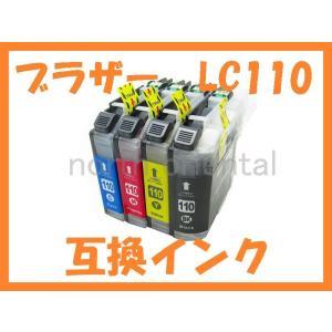LC110 互換インク 4色セット  最新ICチップ付 ブラザー DCP-J152N DCP-J132N DCP-J137N|northoriental