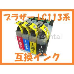 LC113 互換インク 4色セット 最新ICチップ付 ブラザー MFC-J6975CDW/ J6970CDW/J6770CDW/ J6570CDW/J4910CDW/ J4810DN/J4510N DCP-J4215N DCP-J4210N|northoriental