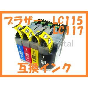 LC115 LC117 互換インク 4色セット  最新ICチップ付 ブラザー MFC-J4910CDW MFC-J4810DN MFC-J4510N DCP-J4215N DCP-J4210N|northoriental