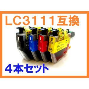 LC3111 互換インク 4色セット 新機種にも対応 ブラザー DCP-J577N J978N-B ...