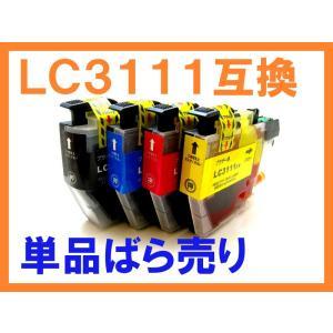 LC3111 単品ばら売り 新機種にも対応 互換インク ブラザー用 DCP-J577N J978N-...