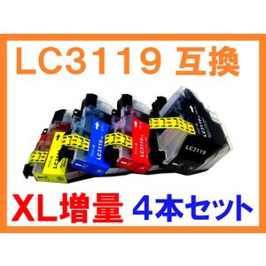 LC3119 (LC3117の増量版) 4色セット 互換インク ブラザー用 LC3119-4PK MFC-J6980CDW MFC-J6580CDW BK,C,M,Y|northoriental