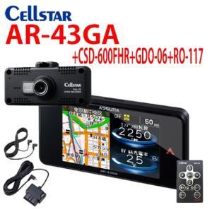 セルスター ドライブレコーダー レーダー探知機 OBD2アダプターセット(相互通信コード付き) オマケ2個付き/AR-43GA +CSD-600FHR +GDO-06 +RO-117/ 701192 northport-plaza