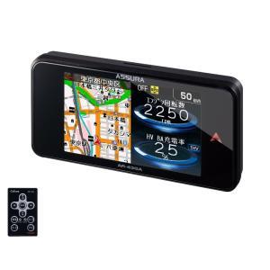セルスター ドライブレコーダー レーダー探知機セット(相互通信コード付き) オマケ2個付き/AR-43GA +CSD-600FHR +GDO-06/ 701191|northport-plaza|02