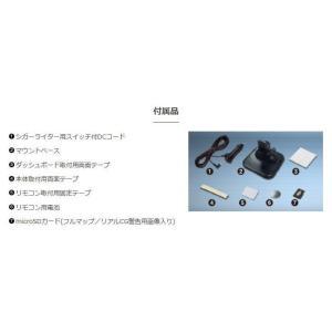 セルスター ドライブレコーダー レーダー探知機セット(相互通信コード付き) オマケ2個付き/AR-43GA +CSD-600FHR +GDO-06/ 701191|northport-plaza|03