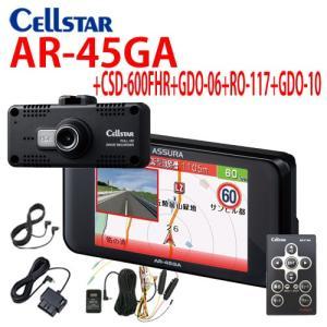 セルスター ドライブレコーダー レーダー探知機 OBD2アダプターセット(相互通信・常時電源コード付き)/AR-45GA +CSD-600FHR +GDO-06 +RO-117 +GDO-10/ 701266|northport-plaza