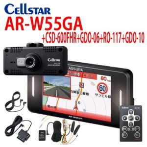 セルスター ドライブレコーダー レーダー探知機 OBD2アダプターセット(相互通信・常時電源コード付き)/AR-W55GA +CSD-600FHR +GDO-06 +RO-117 +GDO-10/ 701272|northport-plaza