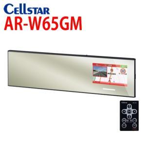 セルスター レーダー探知機 AR-W65GM/3.2インチ/特典2個付き/セーフティーレーダー/CELLSTAR ASSURA/2019年モデル 701273|northport-plaza
