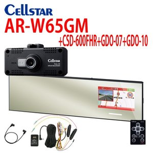 セルスター ドライブレコーダー レーダー探知機セット(相互通信・常時電源コード付き) オマケ2個付き/AR-W65GM +CSD-600FHR +GDO-07 +GDO-10/ 701277|northport-plaza