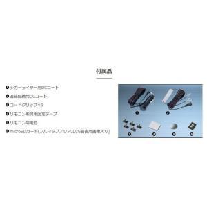 セルスター レーダー探知機 AR-W65GM/3.2インチ/特典2個付き/セーフティーレーダー/CELLSTAR ASSURA/2019年モデル 701273|northport-plaza|03
