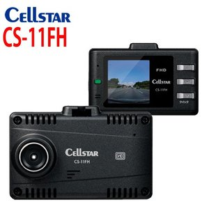 セルスター ドライブレコーダー CS-11FH  1.44インチ液晶画面 コンパクモデル [CELLSTAR] 701295|northport-plaza