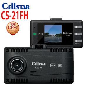 セルスター ドライブレコーダー CS-21FH  1.44インチ液晶画面 GPS搭載コンパクモデル [CELLSTAR] 701296|northport-plaza