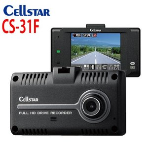 セルスター NEW ドライブレコーダー  CS-31F 車両のバックカメラを接続して後方を録画! 超速GPS搭載 2.4インチ タッチパネルモニター  701255|northport-plaza