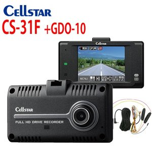 セルスター NEW ドライブレコーダー CS-31F +GDO-10 常時電源コードセット 車両のバックカメラを接続して後方を録画!  701256|northport-plaza