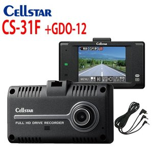 セルスター NEW ドライブレコーダー CS-31F +GDO-12 レーダー探知機接続コードセット(0.8M) 車両のバックカメラを接続して後方を録画!  701258|northport-plaza