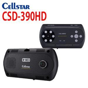 セルスター HDドライブレコーダー CSD-390HD ツインカメラ搭載 地デジ電波に干渉しない! ハイビジョン録画対応 700725|northport-plaza